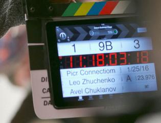 Television & Film internships in Mexico City