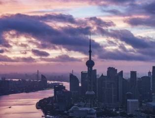 Business internship in International government & politics internships in Shanghai