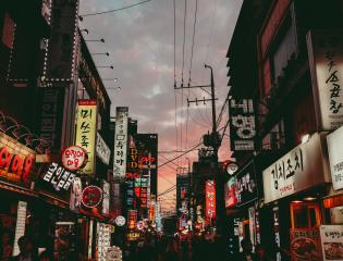 Independent Traveler Architecture internships in Seoul