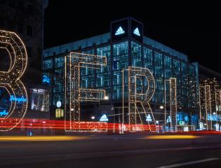 Journalism, Publishing & Media internships in Germany